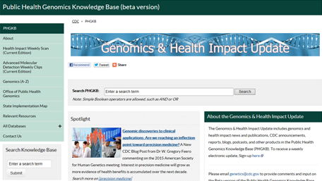 home page of the PHGkb database